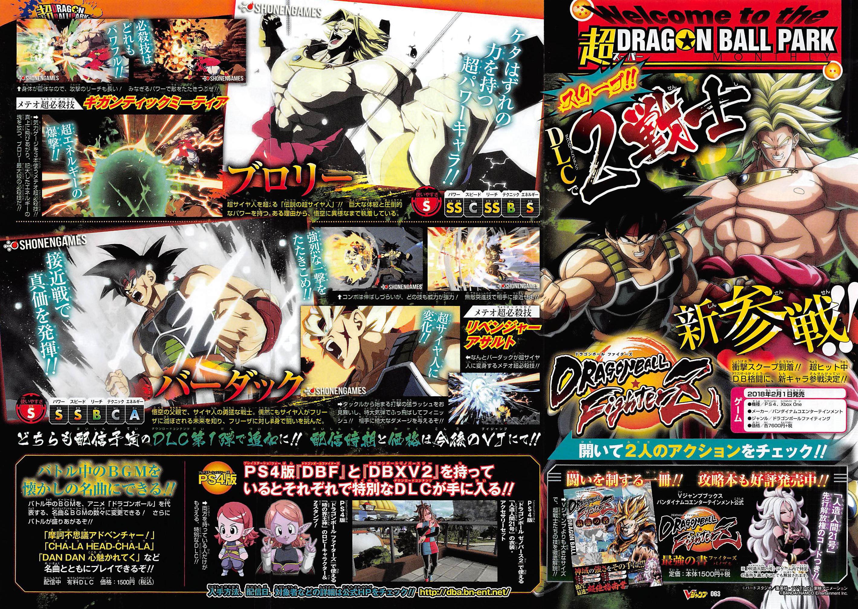 Primeiras imagens oficiais de Broly e Bardock — Dragon Ball FighterZ